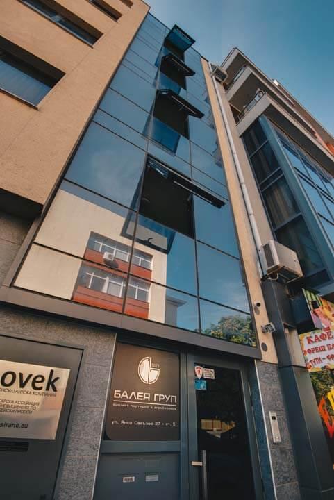офис Пловдив1